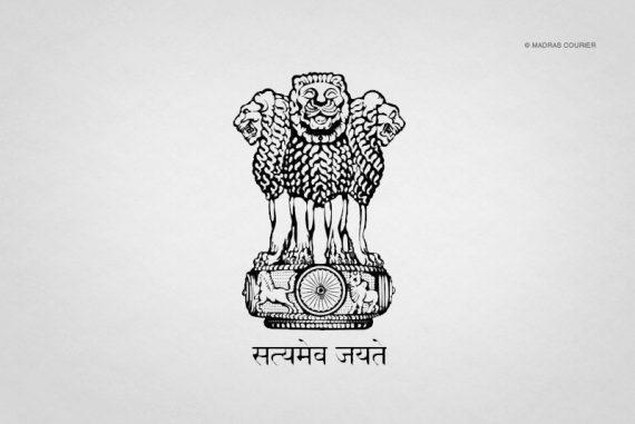 indian_emblem_madras_courier