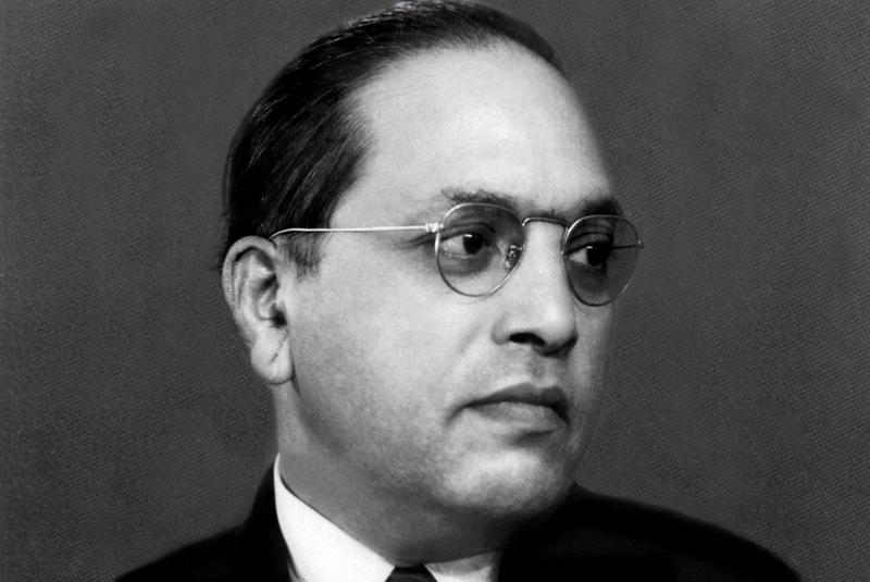 B.R., Ambedkar