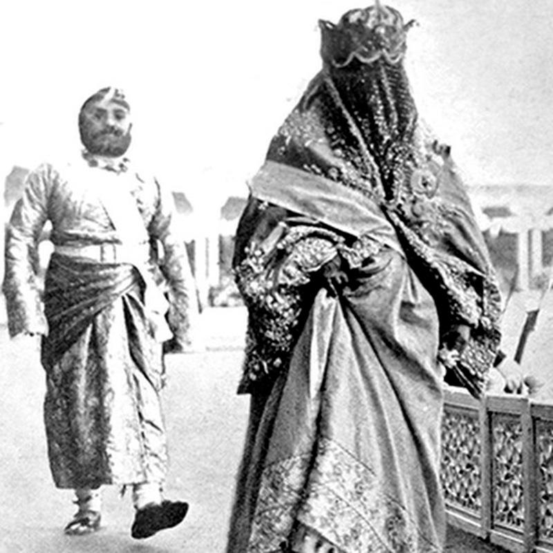 Sultan, Begum