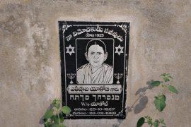 guntur_dalit_jews_madras_courier