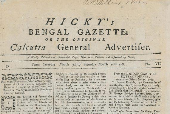 hickys_bengal_gazette_madras_courier